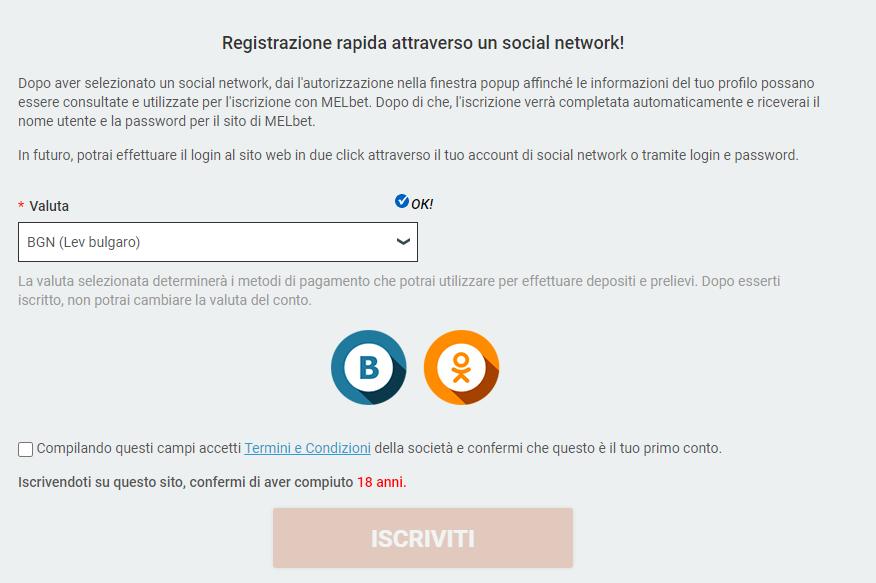 Registrati con il profilo di un social network